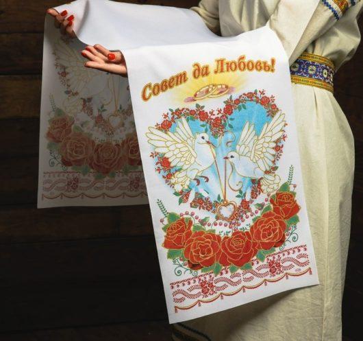 Рушник «Совет да любовь! Голуби», 150х36 см