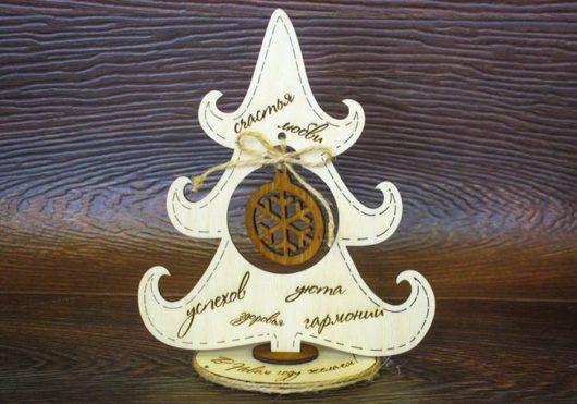 "Сувенир-ёлка ""Ёлка с шаром"" с гравировкой на подставке В НАЛИЧИИ"