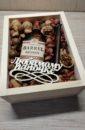 Ящик 25*20см из массива с орехами, горьким шоколадом и Брэнди 0,2