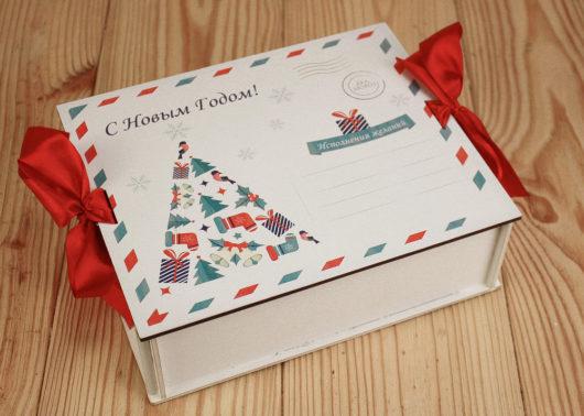 """Ящик для новогоднего подарка """"Посылка"""" (21*17*7) МДФ 3мм, УФ печать, окраш., оформл., Белый, 1 шт.  В НАЛИЧИИ."""