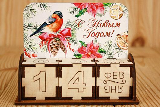 """Настольный календарь """" Снегирь"""" 13,5*5,7*10,6см В НАЛИЧИИ"""