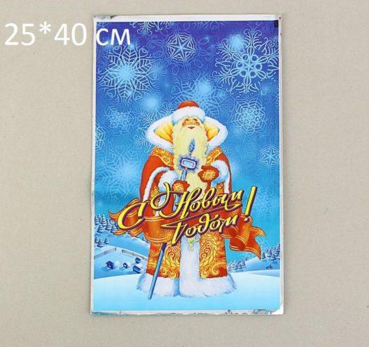 """Пакет подарочный """"Дед Мороз"""" 25 х 40 см, цветной металлизированный рисунок"""