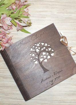 """Книга пожеланий  """"Дерево любви"""" из фанеры с Вашеми именами и датой свадьбы под заказ"""