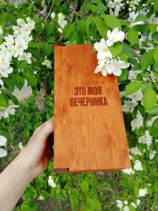 ПОД ЗАКАЗ Подарочный набор: Бокал для красного вина 21.5 см с гравировкой  КОРОЛЕВА BLYAT ВСЕГО   и деревянная коробка