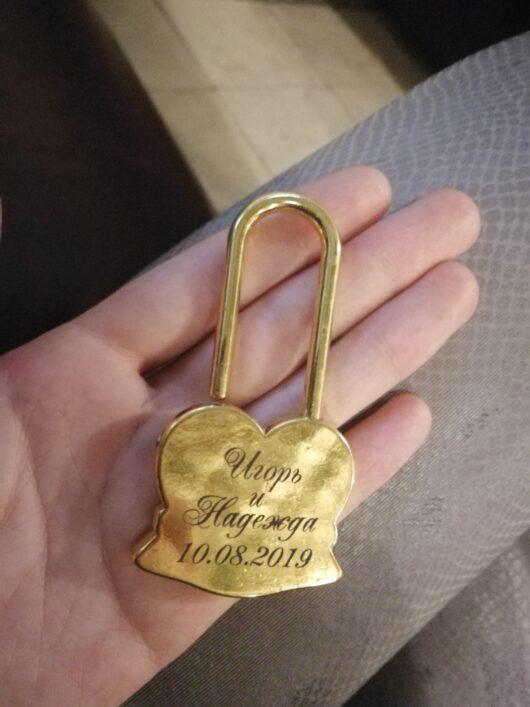 """Замочек без ключей  """"Совет да любовь"""" Закрывается раз и навсегда - модель замка без ключей! в наличии"""