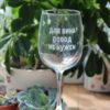 ПОД ЗАКАЗ Бокал 550 мл для красного вина 23 см с гравировкой  ДЛЯ ВИНА ПОВОД НЕ НУЖЕН