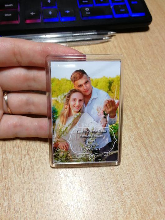Магнит 5*7см в прозрачном акриловом корпусе  с вашим фото