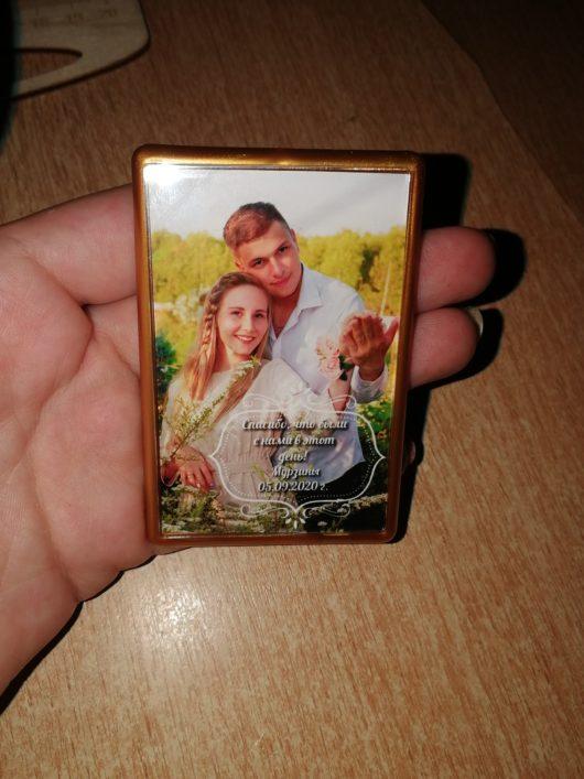 Магнит 5*7см в золотом акриловом корпусе  с вашим фото