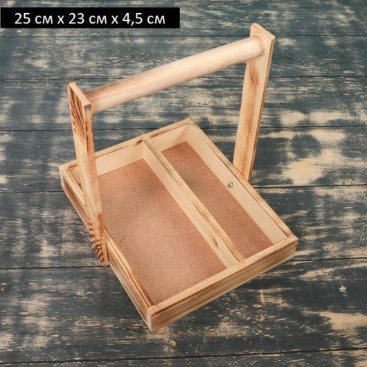 В наличии  Ящик из массива с обжигом с ручкой с отделом для Macarons  25 см х 23 см х 4,5 см ( 25 см высота ручки)