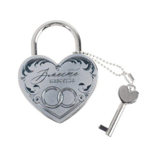 """Замочек  """"Вместе навсегда"""" - модель замка с  ключом! в наличии"""