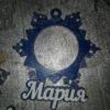 """Фоторамка синяя """"Снежинка"""" с именем Мария в наличии"""