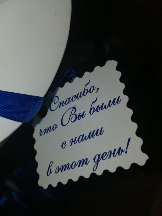 Бонбоньерка «Звездочка» с биркой , 7,5*7,5*3 см